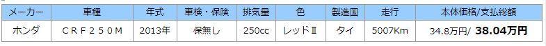 f0056935_20175198.jpg