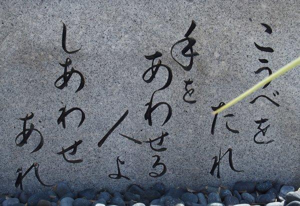 梵潮山 観音寺_b0190540_11403610.jpg