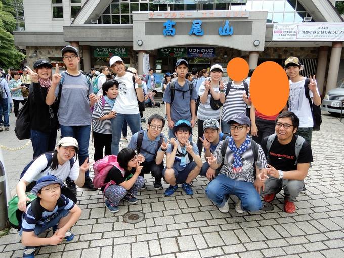 高尾山遠足_b0257143_158184.jpg