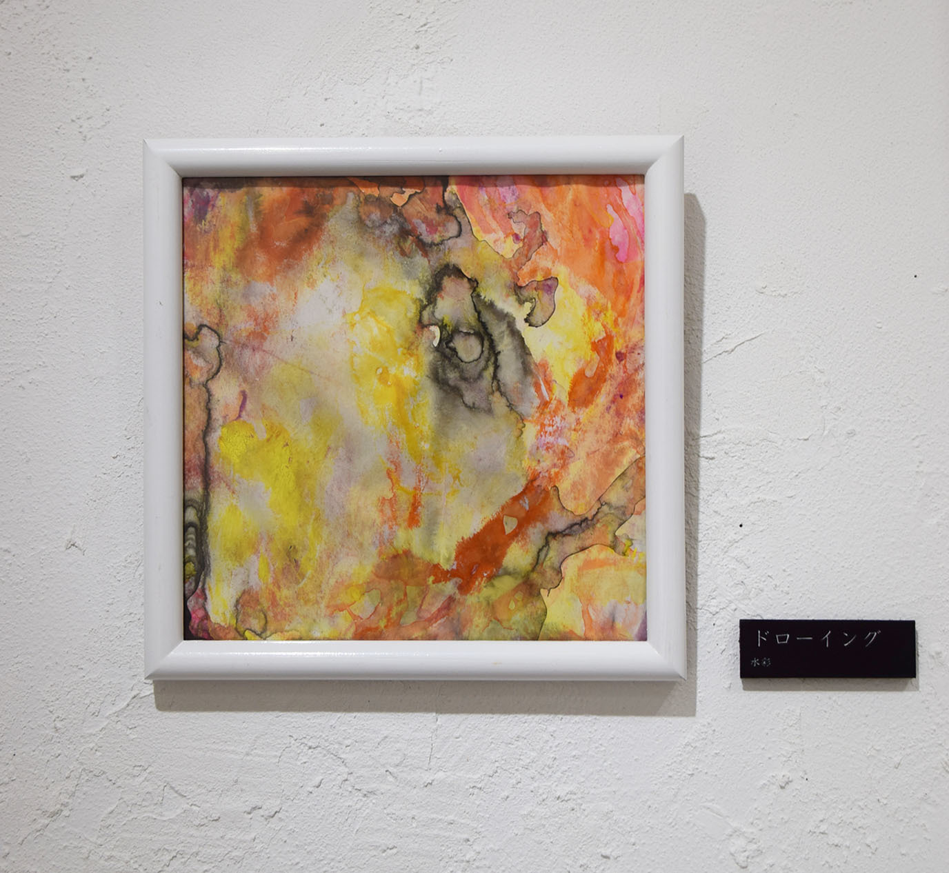 加藤覚 展 Satoru Kato Exhibition @ 3日目_e0272050_16141843.jpg