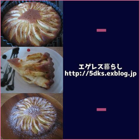 b0299665_00441594.jpg