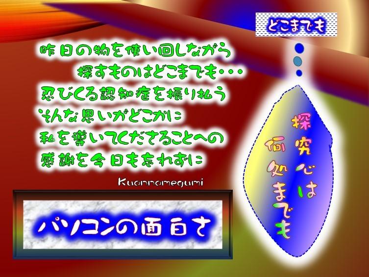 f0214467_09265046.jpg