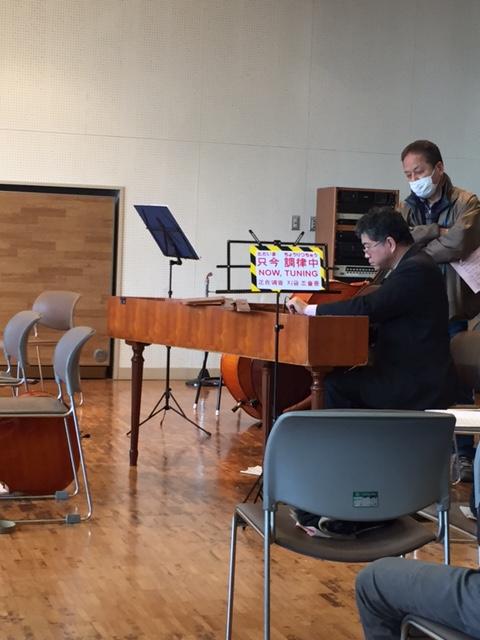富屋新春コンサート アンサンブル・ジュウィール(栃響)_b0187479_21403863.jpg