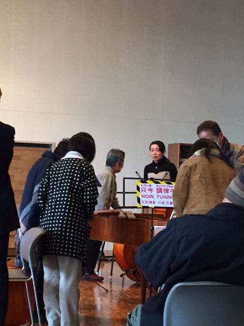 富屋新春コンサート アンサンブル・ジュウィール(栃響)_b0187479_2148541.jpg
