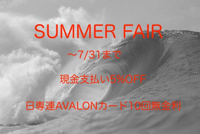 SUMMER FAIR_f0111683_12595040.jpg