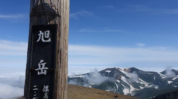 北海道3日目_f0230689_21230130.jpg