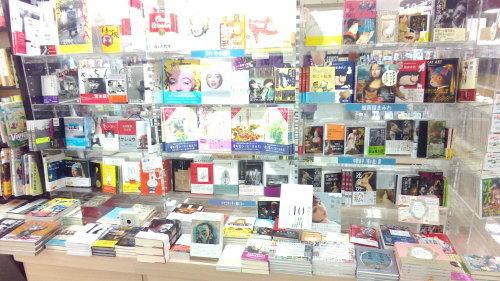 アートな書店さん_c0313793_07384833.jpg