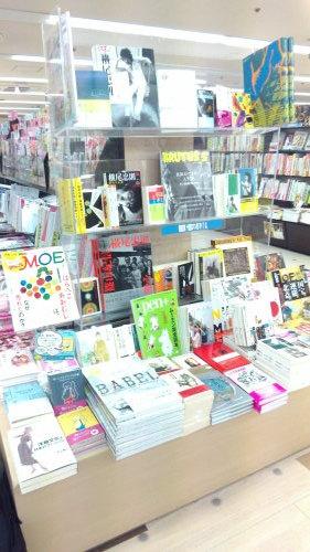 アートな書店さん_c0313793_07384834.jpg