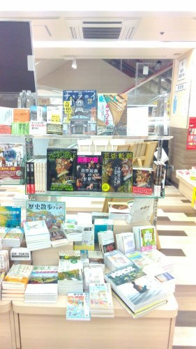 アートな書店さん_c0313793_07384949.jpg