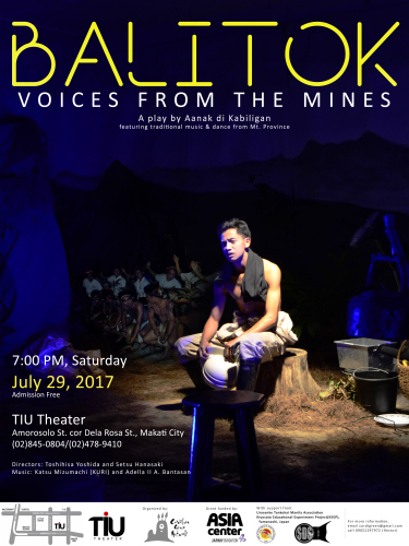 Balitok: Voices from the Mines【English】_b0128901_14092551.jpg