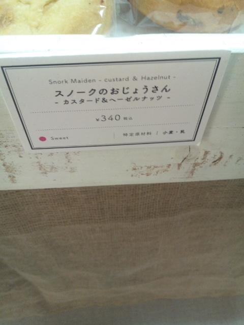 f0076001_1545083.jpg