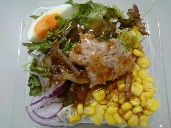 7/14夜勤飯  サンヨー食品  サッポロ一番カップスターみそ_b0042308_01371191.jpg