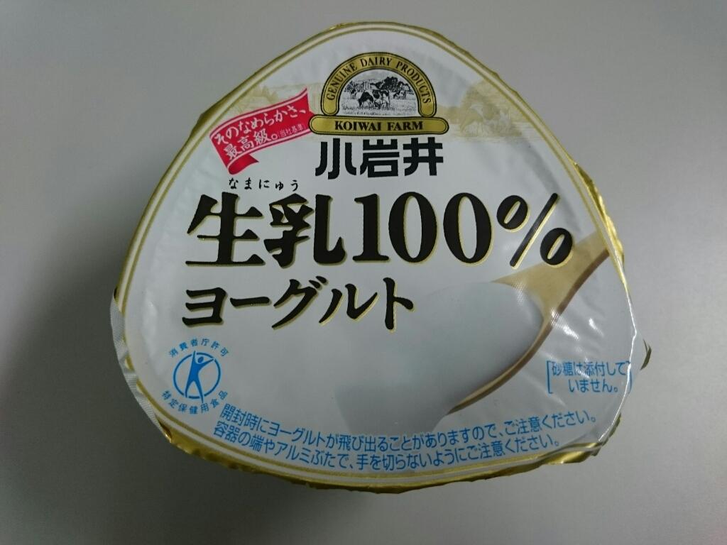 7/14夜勤飯  サンヨー食品  サッポロ一番カップスターみそ_b0042308_01371321.jpg