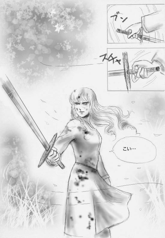 昔描いた漫画をリメイクしたのを再アップしてみた『4』_d0372513_14514162.jpg