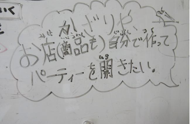 お祭り準備!・小学生クラス(上高野)_f0211514_00040475.jpg