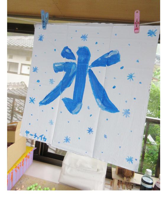 お祭り準備!・小学生クラス(上高野)_f0211514_00174229.jpg