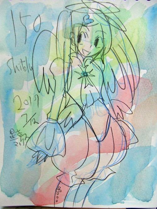 王子なシトル - Astral chilD Max + Blog