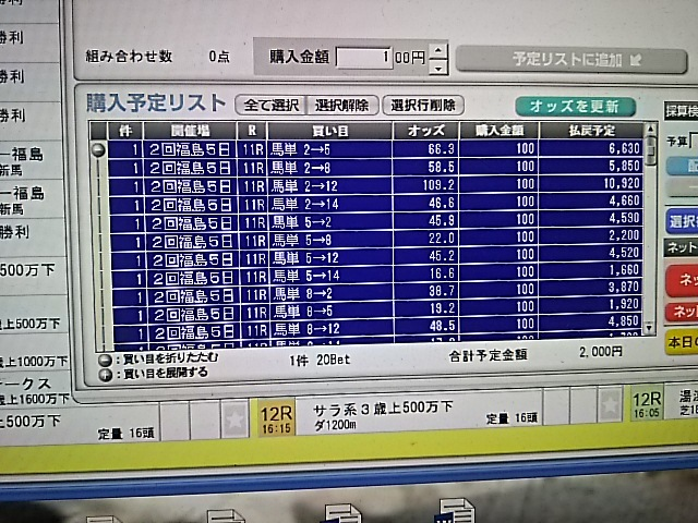 f0227321_08321366.jpg