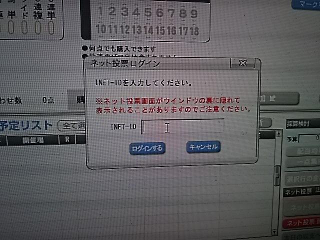 f0227321_08331483.jpg