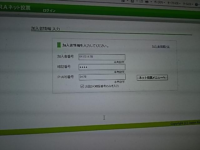f0227321_08334310.jpg
