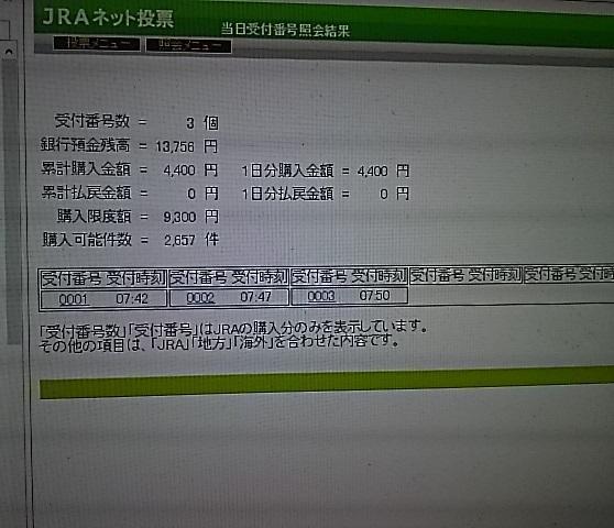 f0227321_08341921.jpg