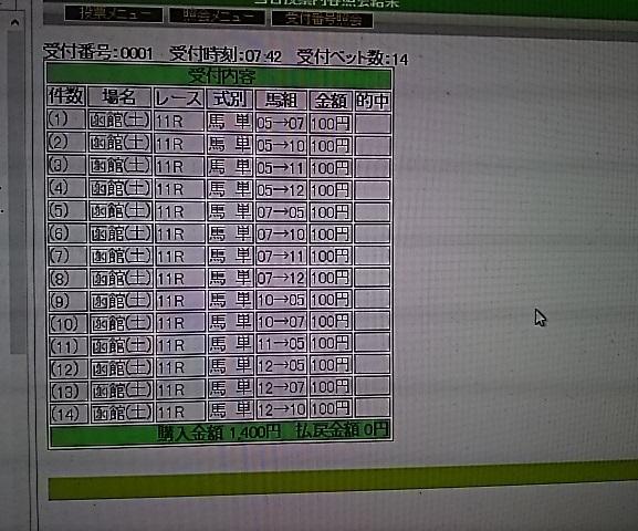 f0227321_08343373.jpg