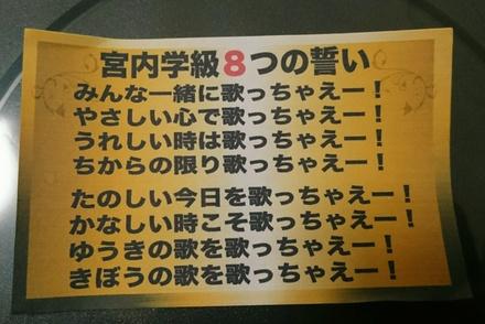 ⭐仙台~彦星(大阪)を終えて。【追記あり7.15】_a0120325_98487.jpg