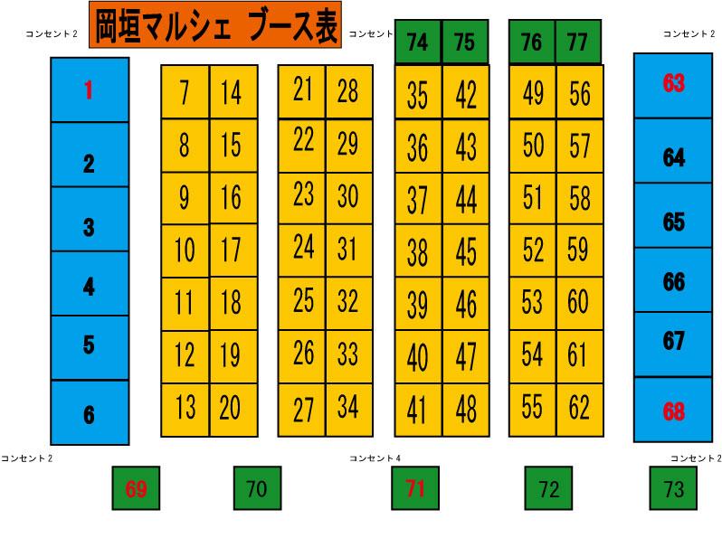 c0220928_13050961.jpg