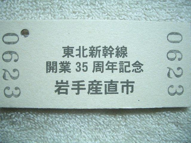b0283432_1145508.jpg