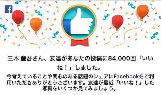 b0250738_10063635.jpg