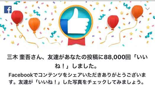 b0250738_10063666.jpg