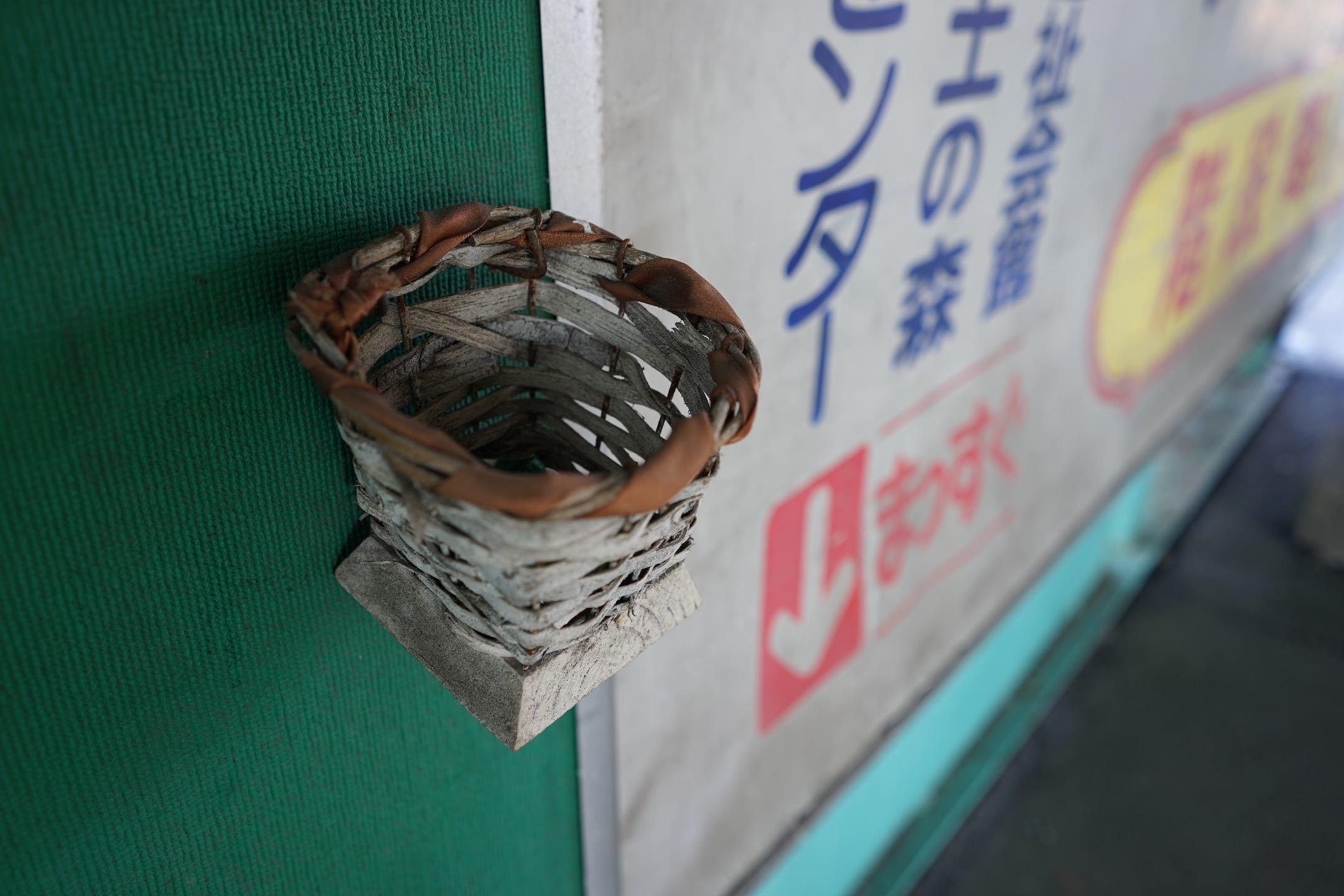 府中駅周辺 23_b0360240_22130047.jpg