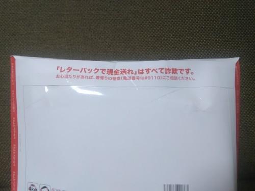 b0061947_15450723.jpg