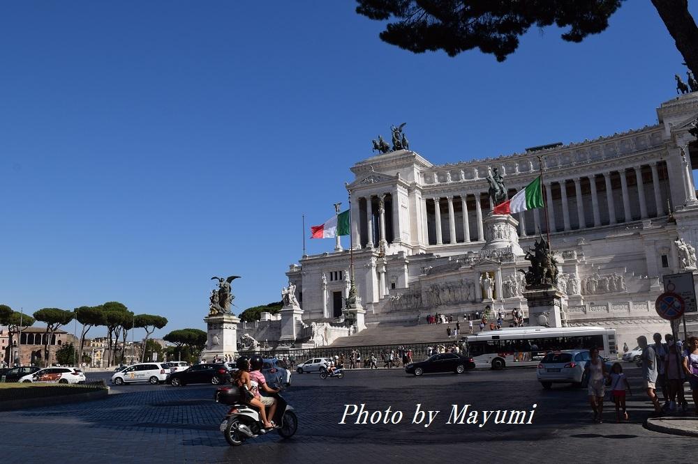 ローマより愛をこめて
