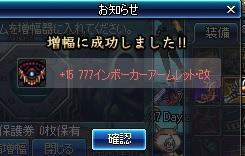 e0052353_23493242.jpg