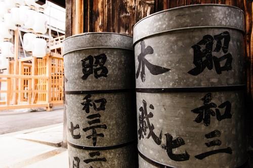 祇園祭_e0139459_16424674.jpg