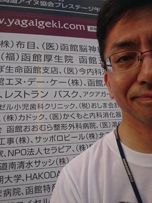 暑い函館、熱い函館野外劇が間もなく!_b0106766_18134511.jpg