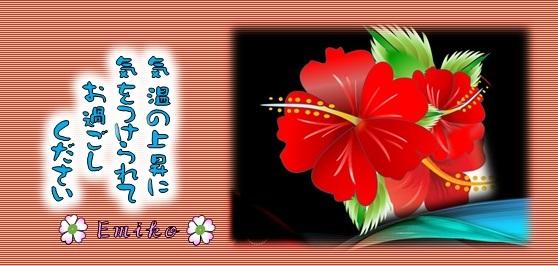 f0214467_04242086.jpg