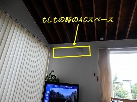 d0251572_14005066.jpg