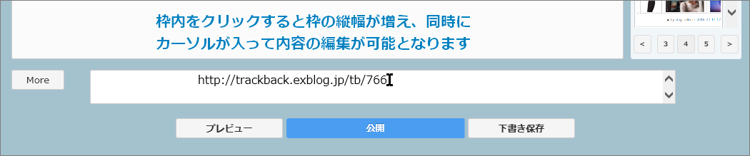 a0349576_01105559.png