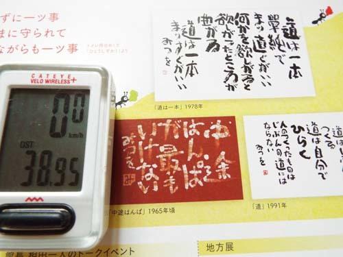 f0211178_08585886.jpg