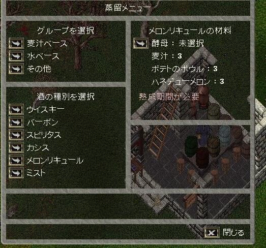 e0068900_833360.jpg