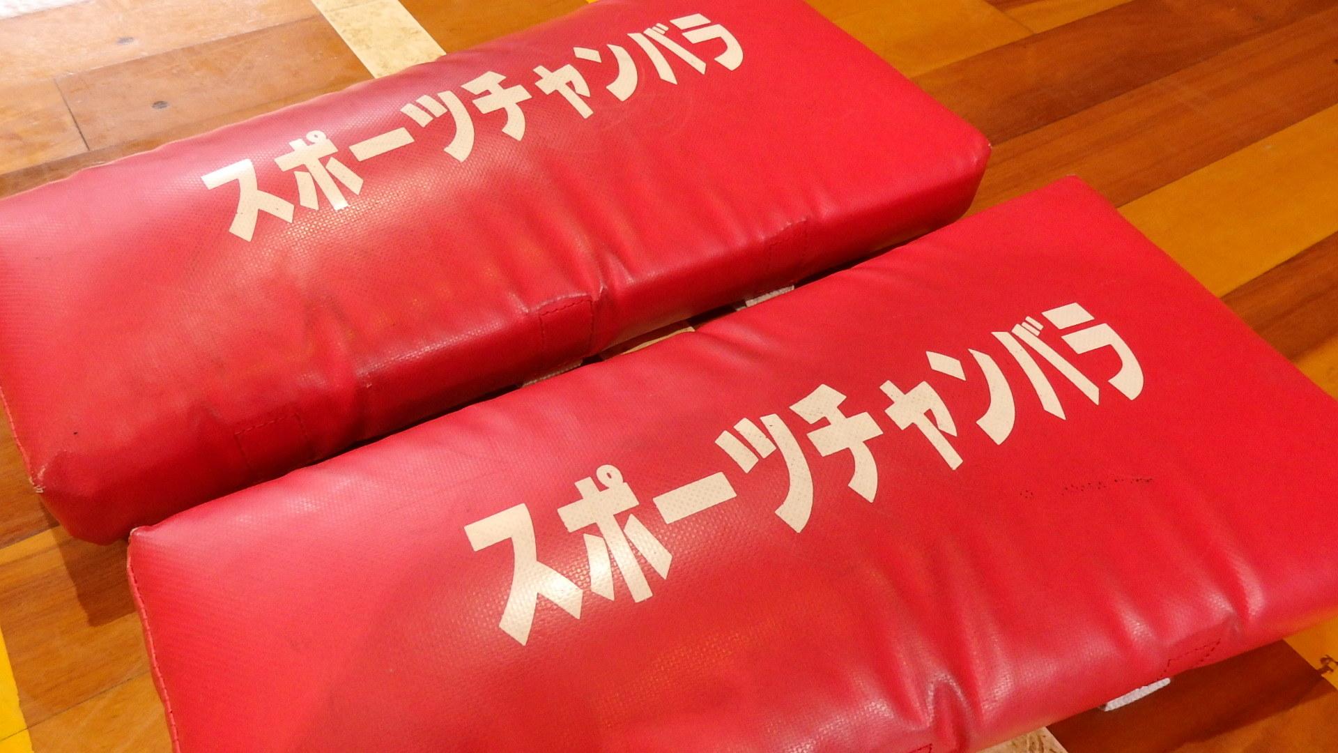勇ましい剣士誕生!「スポーツチャンバラ + お楽しみ会」_b0239402_16544791.jpg
