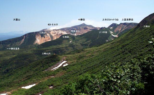 2017年7月13日(木) 富良野岳(標高1912m)~三峰山(1866m)~上富良野岳(1893m)_a0345007_2024812.jpg