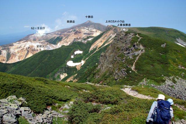2017年7月13日(木) 富良野岳(標高1912m)~三峰山(1866m)~上富良野岳(1893m)_a0345007_2033388.jpg