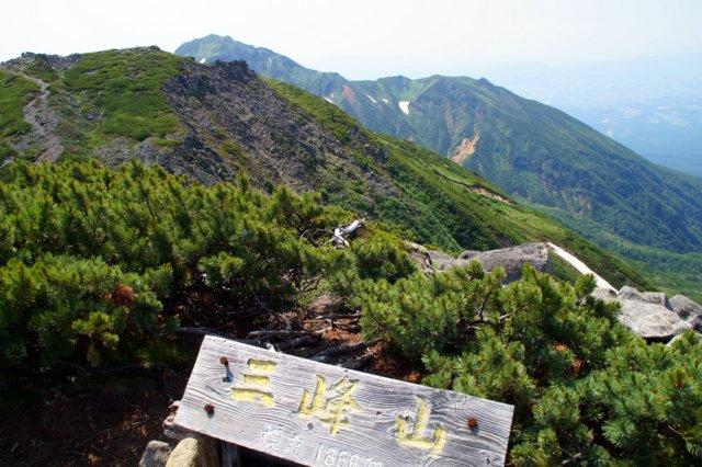 2017年7月13日(木) 富良野岳(標高1912m)~三峰山(1866m)~上富良野岳(1893m)_a0345007_2034225.jpg