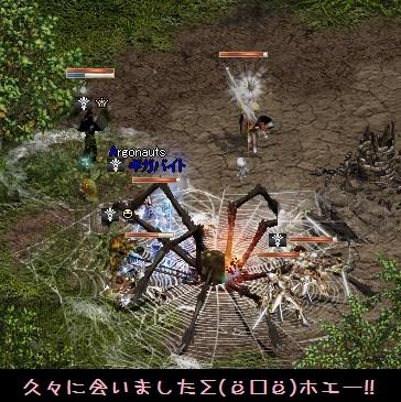 f0072010_00233645.jpg