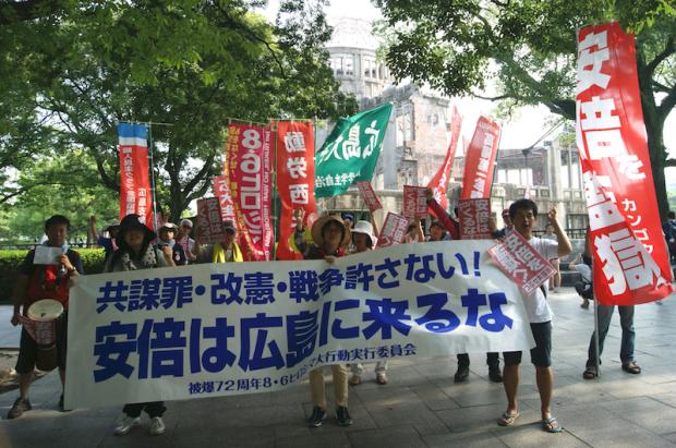 7・15安倍は広島に来るな!緊急デモをしました_d0155415_19230687.jpg