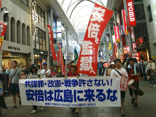 7・15安倍は広島に来るな!緊急デモをしました_d0155415_19233304.jpg