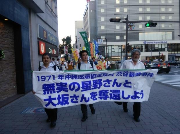 7月14日~15日、徳島市で星野全国総会を開催。14日は徳島駅前をデモ。15日は青年集会、中四国の青年が中心となり議論した。_d0155415_19263471.jpg